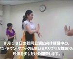 ダンス練習画像(小)