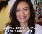 アユさん画像(小)